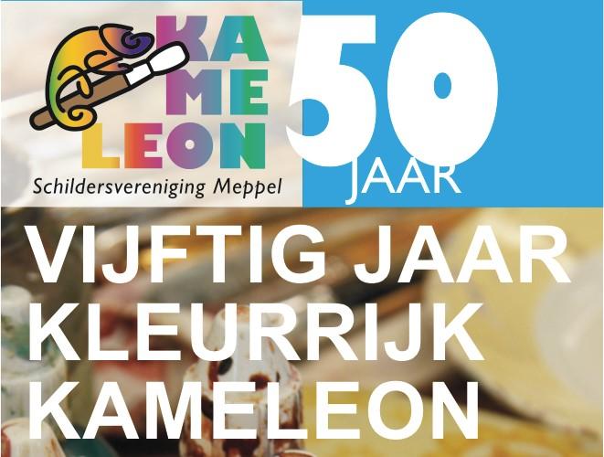 50 jaar Kameleon